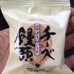 夢見が丘 - 料理写真:チーズ饅頭 162円