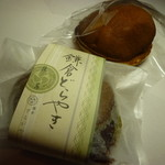 鎌倉するがや - 「抹茶どら焼(180円)」「あじさいどら焼(250円)」