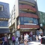 鎌倉紅谷 - 本店前の大通りを挟んで反対側の紅谷さん