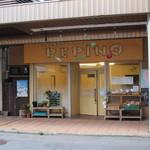 ベジフルキッチン Pepino -