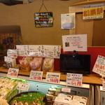 鎌倉山納豆 - 訪問した時、ちょうど創業祭の最中でした