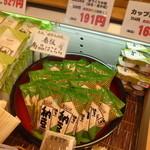 鎌倉山納豆 - 看板商品の「手づくり納豆」