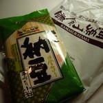 鎌倉山納豆 - 今では珍しい経木で包まれた古式ゆかしい納豆