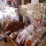 鎌倉山納豆 - おつまみ感覚で食べられる「ドライ納豆」