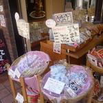 鎌倉山納豆 - 「納豆おこし」といったお菓子まであります