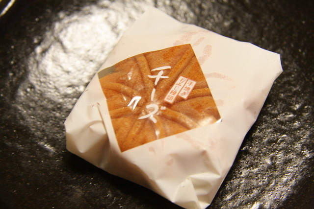 ミヤトヨ 本店 - 名物チーズもみじ