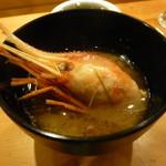 鮨処 喜楽 - 味噌汁にはえび