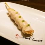 バードコート - 料理写真:2014.7 わさび焼き