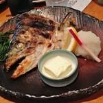 饗庭 - カマ焼き 780円