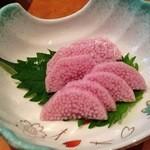 饗庭 - 山芋しそ漬け 390円