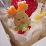 わがままおばさんのシュークリーム - X'mas いちご