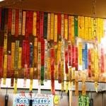 全国珍味・名物 難波酒場 - 料理の種類はかなり多い