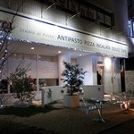 アリスタ - ARISTA 2013/2/10