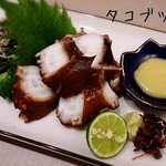 うまいんじょ処 魚や - 【タコぶつ】プリプリ歯ごたえ満点のタコぶつはスダチをたっぷりかけてお召し上がりください。