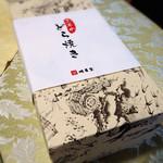明月堂 - 料理写真:201406