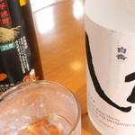 海鮮お好み焼裕 - 料理写真: