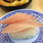 無添くら寿司 -