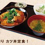 薩摩の牛太 - 料理写真:カツ丼定食
