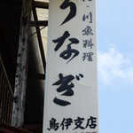 29234341 - 【H26.7.20】