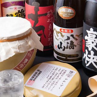 魚介料理に合わせた日本酒取り揃えてます☆