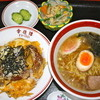 幸佳樓 - 料理写真:かつ丼と半ラーメンセット 760円
