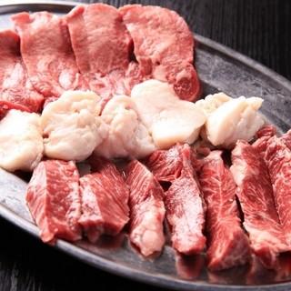 神戸牛の本来の旨みを味わえる『塩焼肉』