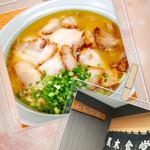 黒木食堂 - チャーシューラーメン美味い!