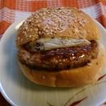 シャルムグリュン - ハンバーガー