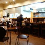 麺や七福 - 店内