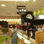 クレープリーカフェ - creperie cafe(クレープリーカフェ) 西宮阪急(西宮)