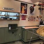 トミスカフェ -