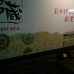 29247088 - 店は10周年を迎えました。