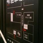 29247089 - 駐車場の案内図です。