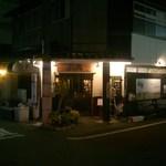 29247092 - 湯田温泉駅前にあります。