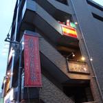 ヴァージン フラミンゴ - ビルの3階