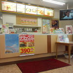 ほっかほっか亭 - 店内 カウンター