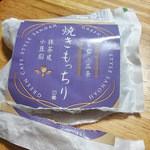 茶乃逢 -