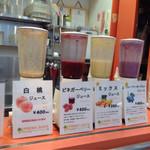 フレッシュジュースアンドフーズ - 2014・7月旬な果物のラインアップ、白桃は季節限定商品ですね