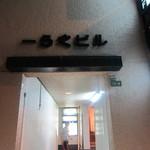 牛たん堂島精肉店 - この奥のエレベーターで4階へ