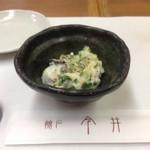 今井総本店 - 2014/07/☆  宴会コースで利用〜       付け出し! のゴーヤのサラダ!