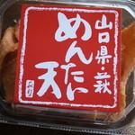 村田蒲鉾店 - めんたい天