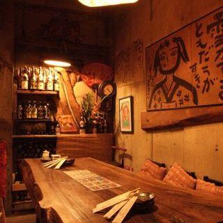 創業50年に!福岡を代表する海鮮居酒屋!