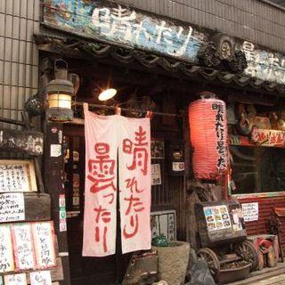 創業43年!福岡を代表する海鮮居酒屋!