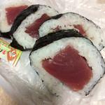 魚介 - 鉄火巻き