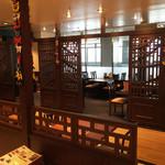 唐朝刀削麺 - 個室2。