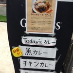 シナモンガーデン - 2014年7月日替わりメニュー(外看板)