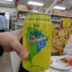 Brazil fresh - ガラナソーダ