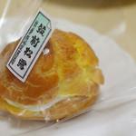 博多 長崎屋 - 料理写真:長崎屋のシュークリーム(筑前松露)130円