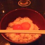 バー リフィル - 予約限定メニュー バーの卵かけ御飯! 漬け込んだ卵が美味です。