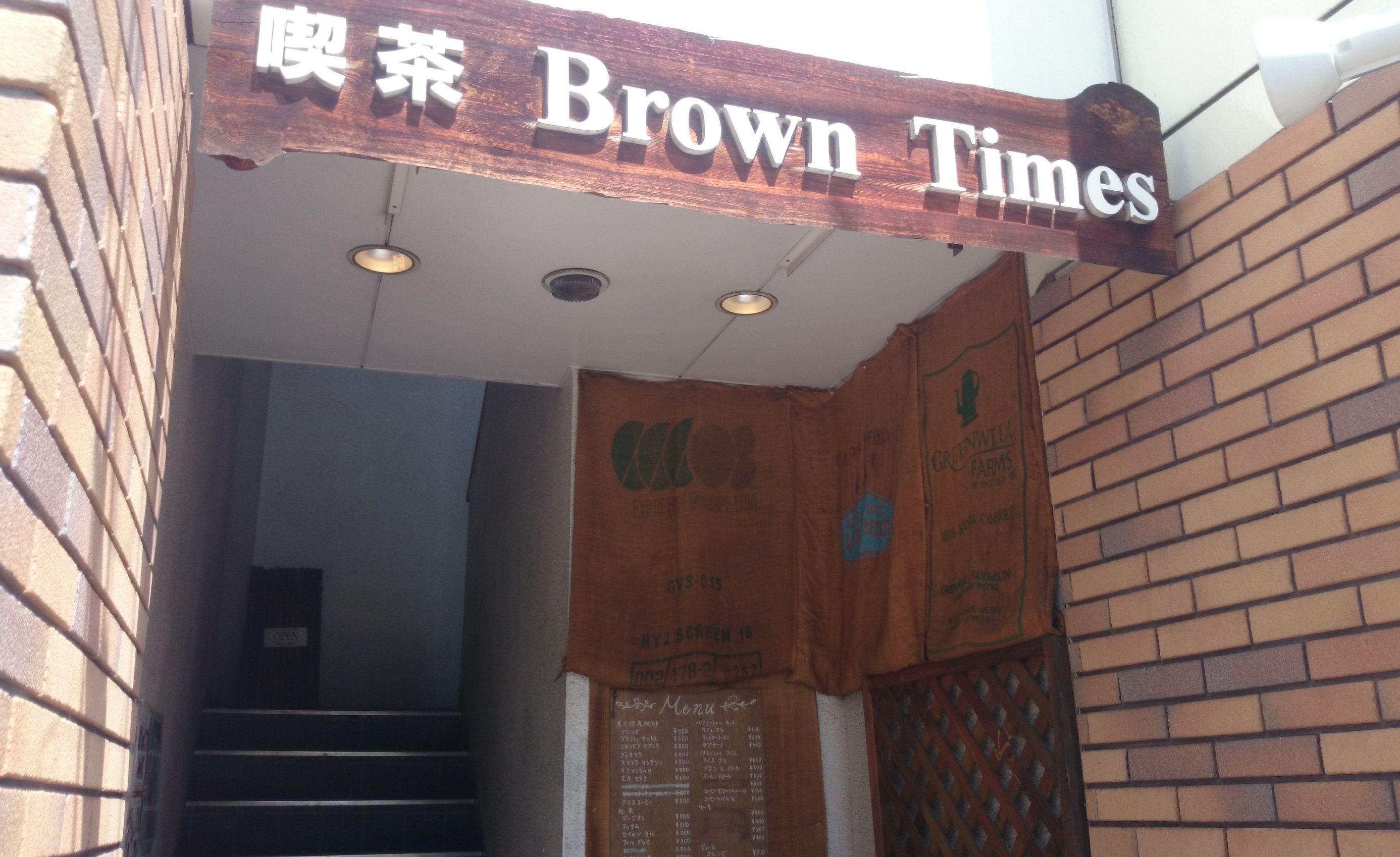 ブラウンタイムス name=